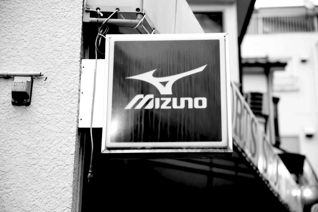 Mizuno Store Sign